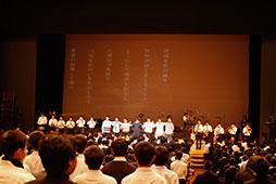 最後は鎌倉学園校歌をみんなで歌いました